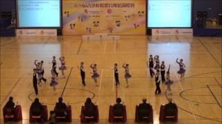 2014 03 07 第十屆香港校際體育舞蹈錦標賽 聖公會仁