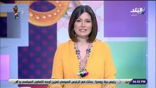 دينا رامز : الرئيس السيسي أكبر داعم لتمكين المرأة المصرية في المناصب الحكومية الكبرى