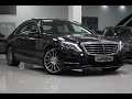 2017 Mercedes-Benz S 350d AMG line Start up, Review interior exterior