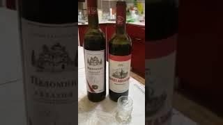 проверка качества вина из Абхазии, репост