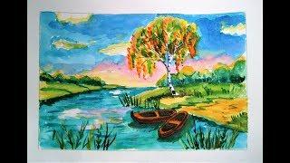 как нарисовать осень пейзаж с лодками акварелью для начинающих