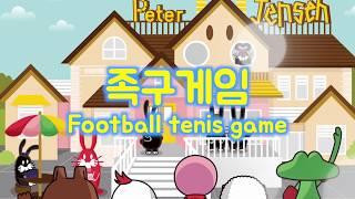 [PJ]족구 게임 Foot tennis game