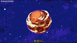 【NG】來介紹一部童年教我怎麼陷害隊友的遊戲《超級轟炸超人 Super Bomberman R》