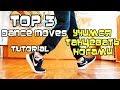 хип хоп для танцев