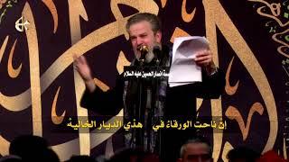 رضا فاطم - الرادود باسم الكربلائي + تحميل mp3