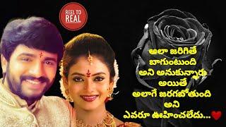 ఎంతో మంది ఫ్యాన్స్ కల తీరబోతోంది|Balu Sailu To Ekhari|Ekhari Marriage This Year Or Next Year|Venky