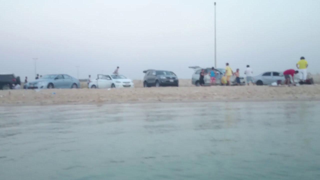 شاطئ الامان الدمام الخبر العزيزية Youtube