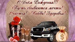 ДЕНЬ РОЖДЕНИЯ    исп. Band ODESSA