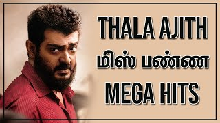 Mega Hits Thala Ajith missed | Valimai