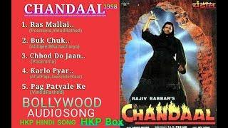 CHandaal-1998 Movie Audio Song. Mithun Chakraborty_ #HKP HINDI SONG.