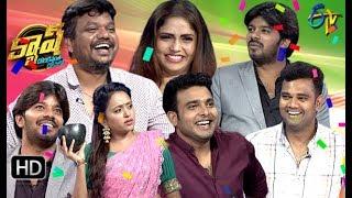 Cash |Sudeer, Getup Srinu , Ram Prasad, Karunya,Anilkumar | 19th October 2019 | Latest Promo | ETV