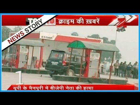 BJP leader Madan Singh Chauhan shot dead in Mainpuri, U.P.