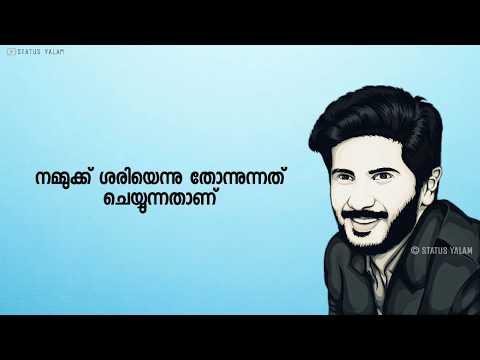 Dq Dialogues Lyrical Whatsapp Status Malayalam