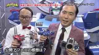 6/1 東京ビッグサイトにて行われたイベントの様子をお届けします。 出演...