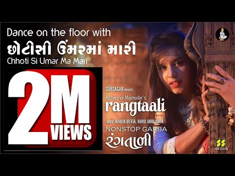 Chhoti Si Umar Ma Mari | Rangtaali 2018 | Aishwarya Majmudar | Music: Maulik Mehta, Rahul Munjariaya