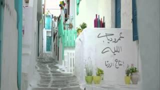 Teaser Video Clip Amr Diab - Al Leila ... برومو فيديو كليب عمرو دياب - الليلة