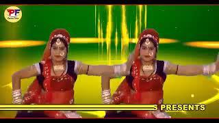 लीलण छम छम नाचे Lilan cham cham nache | Rajasthani Song