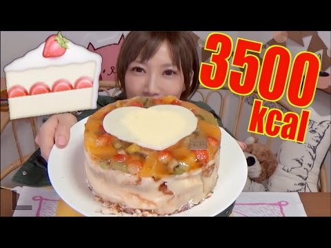 [Mukbang] I eat an Entire Fruity Cake 3500kcal [use CC to enable Subtitles] Yuka[OoGui]