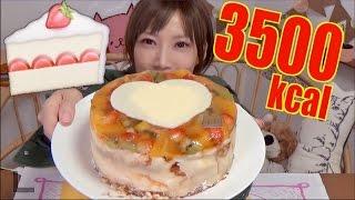Hello, my name is Kinoshita Yuka! I love eating. OoGui (eating a lo...