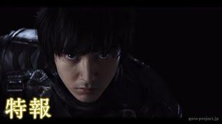 http://garo-project.jp/TV4/ 2014年4月放送スタート原作・総監督雨宮慶...