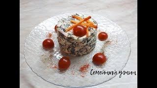 Салат из Морской капусты с ветчиной /Самый вкусный салат