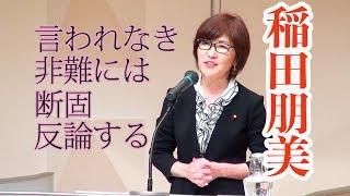 チャンネル登録お願いします! http://urx.mobi/J07i 日本再生のために...