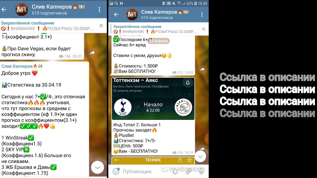 Лучшие бесплатные прогнозы на спорт статистика ставки и прогнозы на матч швеция молдавия 12 10 2015