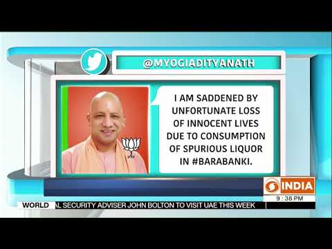 Hooch tragedy: 12 people die after consuming spurious liquor  | Newsnight | DD India | 28.05.2019