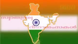 Indian spiritual song