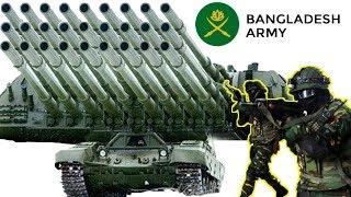 """২০১৮ ও ২০১৯ সালে সেনাবাহিনী কাছে যে """"ভয়ংকর অস্ত্র"""" আসছে! বাংলাদেশ সামরিক  শক্তিশালী আরও বাড়াতে"""