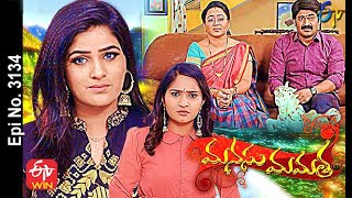Manasu Mamata | 1st May 2021 | Full Episode No 3134 | ETV Telugu