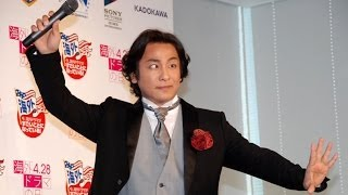 歌舞伎俳優の片岡愛之助(42)が28日、都内で行われた『海ドラニスト201...