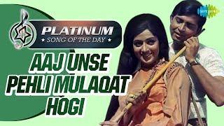 Platinum Song Of The Day | Aaj Unse Pehli Mulaqat | आज उनसे पहली मुलाकात |15th Nov| Kishore Kumar