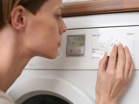 мигают все индикаторы в стиральной машине