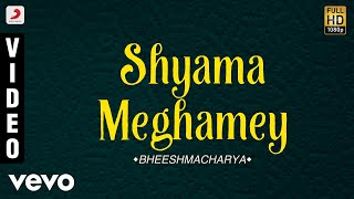 Bheeshmacharya Shyama Meghamey Malayalam Song   Manoj K. Jayan