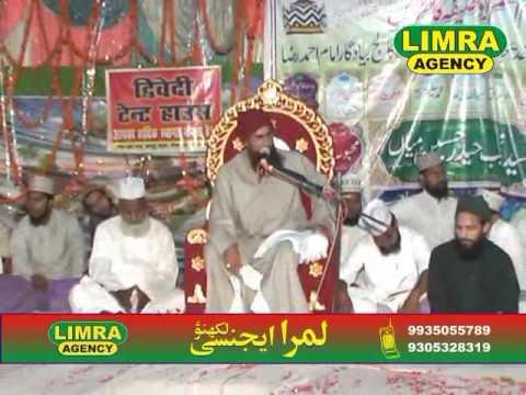 Mufti Shamshad Mau Gonda Programme Part 2 2016 HD India