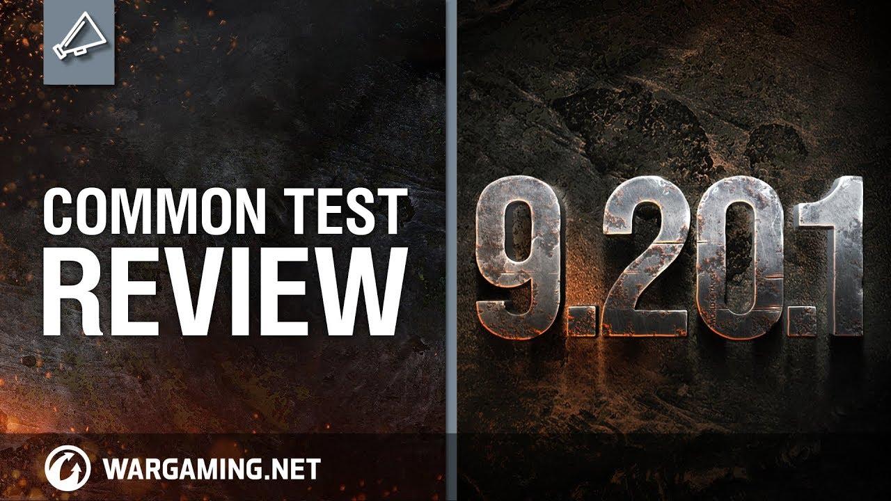SERVEUR 9.20 WOT TÉLÉCHARGER TEST