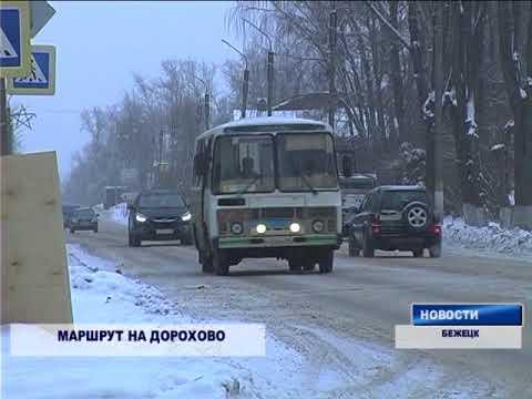 Расписание автобусов на Дорохово