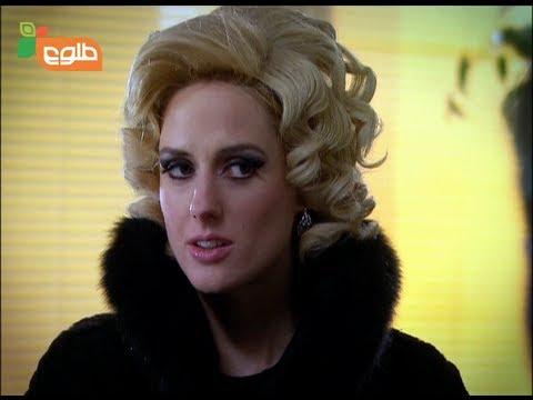Zaman Season 3 on TOLO TV