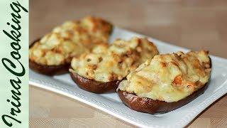 ФАРШИРОВАННЫЕ БАКЛАЖАНЫ, запеченные в духовке | Oven Baked Stuffed Eggplant Recipe