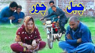 Airport Chabal Chor 1122 Anam Khan Kaka chaudhri New Funny video By AN TV 2020