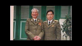 """Sau ông Nguyễn Bắc Son, ông Trương Minh Tuấn, còn ai nữa chưa """"lộ diện""""?"""