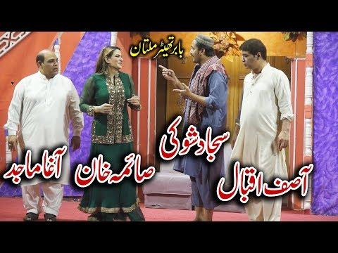 Saima Khan | Sajjad Shoki | Agha Majid |...