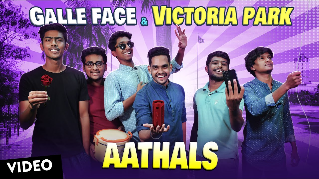 Galle Face & Victoria Park Aathals | Cheese Koththu