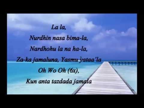 Kun Anta By Humood AlKhuder (Subtitle Rumi)