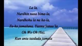 Video Kun Anta by Humood AlKhuder (Subtitle Rumi) download MP3, 3GP, MP4, WEBM, AVI, FLV Desember 2017