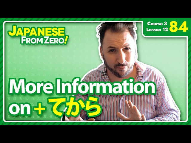 More information about VERB + から - Japanese From Zero! Video 84.1
