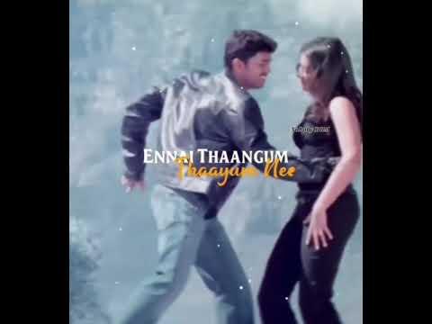Download Kannum Kannumthan Song   Vijay   Thirupaachi Movie   Tamil Whatsapp Status