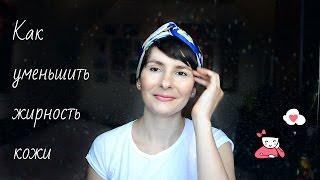 видео Кожа головы: лечение заболеваний, правила домашнего ухода