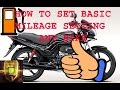 How To Set Basic Mileage Setting In Hero Passion Pro 2017 video